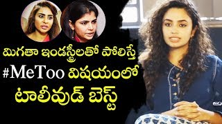 Malavika Nair About MeToo & Casting Couch In Tollywood | Vijay Devarakonda TaxiWala | Sri Reddy