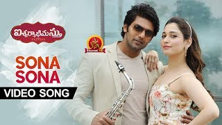 Aishwaryabhimasthu Full Video Songs - Sona Sona Video Song - Vishal, Tamanna, Arya
