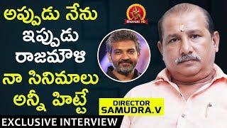 Director Samudra V Exclusive Full Interview - Meetho Mee Mahalakshmi - Bhavani HD Movies