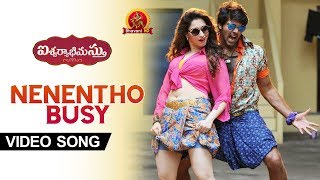 Aishwaryabhimasthu Full Video Songs - Nenentho Busy Video Song - Vishal, Tamanna, Arya
