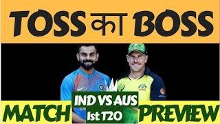 India vs Australia 1st T20I : Virat Kohli wins toss, will bowl