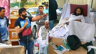 गंगा एक्ट की मांग पर 6 महीने से भुख हड़ताल पर बैठे संत गोपालदास जी के समर्थन में हर्ष छिकारा लाइव