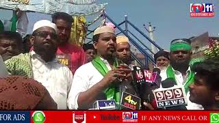 MILAD UN NABI CELEBRATIONS | MASSIVE RALLY IN KODANGAL | VIKARABAD