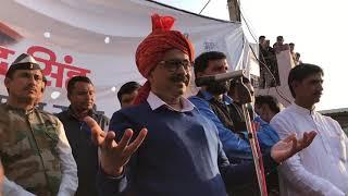 Delhi CM Arvind Kejriwal Addresses People of Sonipat (Haryana)