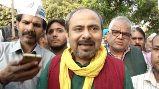AAP Condemns the Attack on Delhi CM, Volunteers Protested Outside BJP National Headquarters
