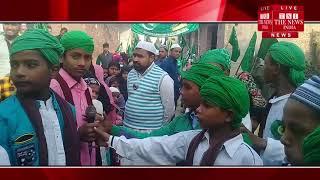 [ Sambhal ] संभल के गांव मऊ भूड़ में आज जशन ईद मिलादुन्नबी का आयोजन किया गया आयोजन