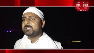[ Sitapur ] सीतापुर .गांव में ओडीएफ की जांच करने आई लखनऊ की एक टीम पर ग्रामीणों द्वारा हमला
