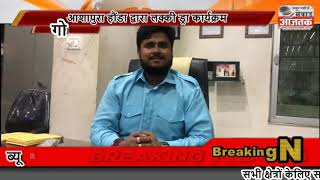 "गोगुन्दा ""आशापुरा"" ""हौंडा"" द्वारा ""लक्की"" ड्रा कार्यक्रम ||Aashapura honda dwara ""lucky draw program"