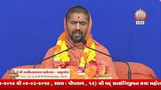 Live Shree Swaminarayan Mahotsav - Amrutvel 2018 Day 5 AM