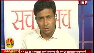 अमितशाह का जयपुर दौरा, 200 विधानसभा क्षेत्र के युवाओं से संवाद