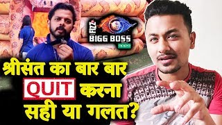 Sreesanth QUITS Task Again | RIGHT Or WRONG | Bigg Boss 12 Charcha With Rahul Bhoj