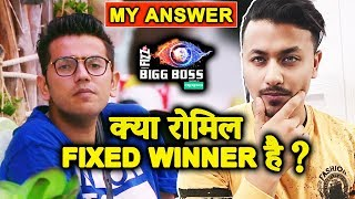 Is Romil A FIXED WINNER Of Bigg Boss 12? | Charcha With Rahul Bhoj