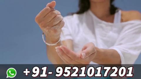 Remove all back magic call +91-9680299809