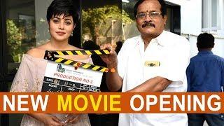 Poorna New Look | Poorna & Shamna Kasim And Srikrishna Movie Opening | #Poorna