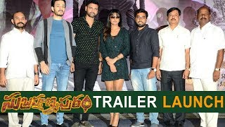 Subramaniapuram (2018) Movie Trailer Launch Event | Sumanth 25th Movie | Eesha Rebba