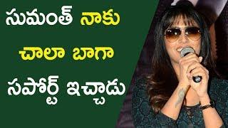 Eesha Rebba Super Cute Speech At Subramaniapuram Trailer Launch || Akhil Akkineni || Sumanth