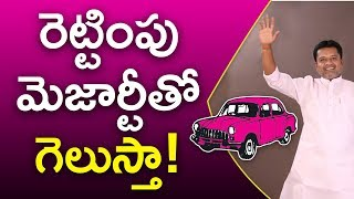 Manthani MLA Putta Madhu Exclusive Interview ||Top Telugu TV ||
