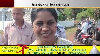 MLA Expedites Developmental Work In Pomburpha