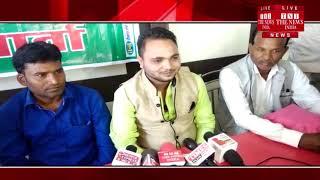 [ Jhansi ] राष्ट्रीय लोकदल समता पार्टी ने राहुल विश्वकर्मा को झाँसी का जिला अध्यक्ष किया नियुक्त