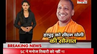 LIVE: अब तक की बड़ी ख़बरें   morning Headlines   breaking news in hindi   top news   aaj ki news  