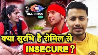Is Surbhi Rana INSECURE Of Romil Chaudhary? | Bigg Boss 12 Charcha With Rahul Bhoj