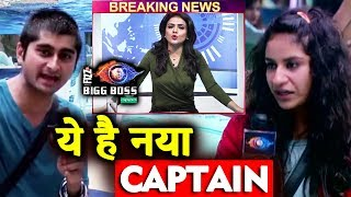 This Contestant Is The NEW APPY FIZZ CAPTAIN Of The Week | Surbhi Vs Deepak | Bigg Boss 12 Update