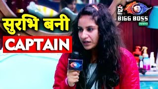Surbhi Rana Becomes NEW CAPTAIN Of The House | Bigg Boss 12 Latest Update