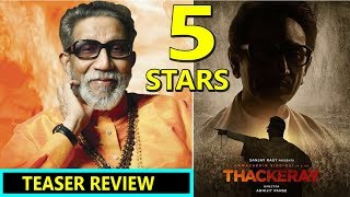 #THACKERAY Movie TEASER REVIEW I Based On #BalasahebThackeray Life I Nawazuddin Siddiqui
