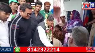 AIMIM KARWAN MLA CANDIDATE KAUSAR MOHIUDDIN ELECTION CAMPAIGN IN KARWAN CONSTITUENCY AT HAKIMPET