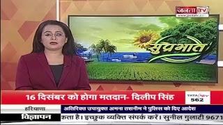 Jantatv News Live Stream