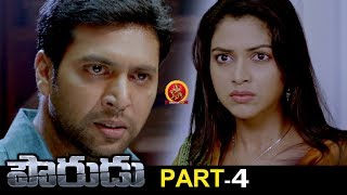 Pourudu Full Movie Part 4 - 2018 Telugu Movies - Jayam Ravi, Amala Paul, Ragini Dwivedi