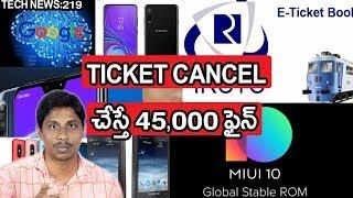 Telugu Tech News 219- Realme u1,Redmi note 6 pro price,asus zenfone max pro m2,IRCTC,OPPO R17 Pro