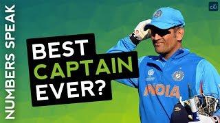 Best Captain in Cricket Ever? (2018)