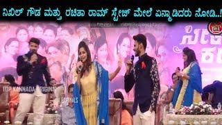 Nikhil Gowda and Rachitha Ram At Seetharama Kalyana Kannada Movie Press Meet || #SeetharamaKalyana