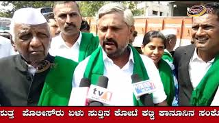 ಬೆಳಗಾವಿಯಲ್ಲಿ ಕಬ್ಬು ಬೆಳೆಗಾರರಿಂದ ಪ್ರತಿಭಟನೆ  SSV TV NEWS 21 11 2018 1