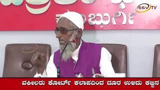 ಮರಳು ಮಾಫಿಯಾ ತಡೆಯಲು ಯಾರಿಂದಲೂ ಆಗುತ್ತಿಲ್ಲ SSV TV NEWS 21 11 2018