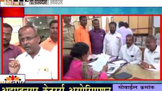 महानगर न्यूज - महाराष्ट्र भूजल विकास व व्यवस्थापन नियम 2018 ची तात्काळ अंमलबजावणी नको