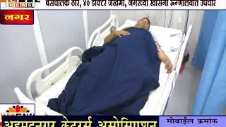 महानगर न्यूज - केडगाव बायपासजवळ मुंबईतील डॉक्टरांच्या लक्झरी बसचा भीषण अपघात