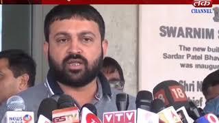 Gandhinagar : Illegal allegation of purchase of Magafali Barda - Jayesh radadiya