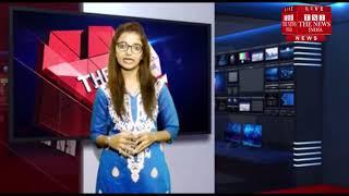 [ Kaushambi ] कौशांबी में बंधक बना कर महिला की हत्या कर लाश को फैंका