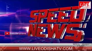 Speed News : 22 NOV 2018 || SPEED NEWS LIVE ODISHA 1