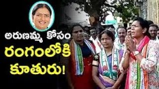 DK Aruna's Daughter Explains Congress Schemes In Public | Snigdha Reddy Campaigning