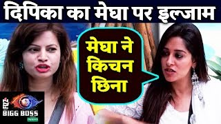 I Am Meghas Assistant In Kitchen Says Dipika Kakar | Bigg Boss 12 Latest Update