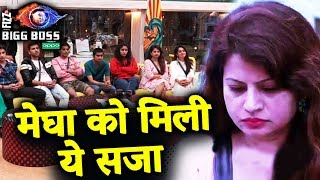 Bigg Boss Gives Punishment To Megha Dhade For Misbehaviour | Bigg Boss 12 Latest Update