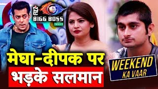 Salman Khan LASHES OUT At Megha And Deepak | Weekend Ka Vaar | Bigg Boss 12 Latest Update