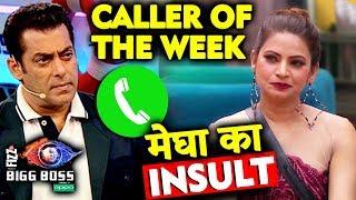 Caller Of The Week TARGETS Megha Heres What Happened | Weekend Ka Vaar | Bigg Boss 12 Update