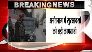 Jammu and Kashmir Six terrorists killed in Anantnag encounter