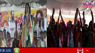 CONGRESS LEADER GEETA REDDY BAHIRANGA SABHA AT JHARASANGAM | SANGAREDDY DIST