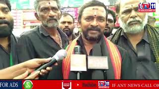 AYYAPPA SWAMY DEVOTEES PROTEST AGAINST SUPREME COURT VERDICT ON SABARIMALA AT ACHANTA | WG DIST