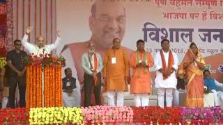 Shri Amit Shah addresses public meeting in Balaghat, Madhya Pradesh